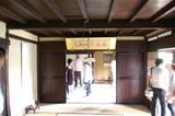 金井邸座敷